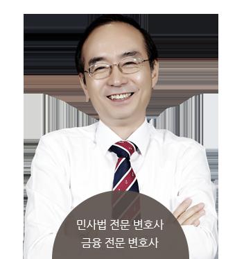 김용호(金容鎬)